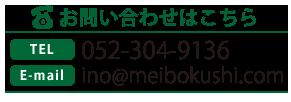 tel 123-456-7890
